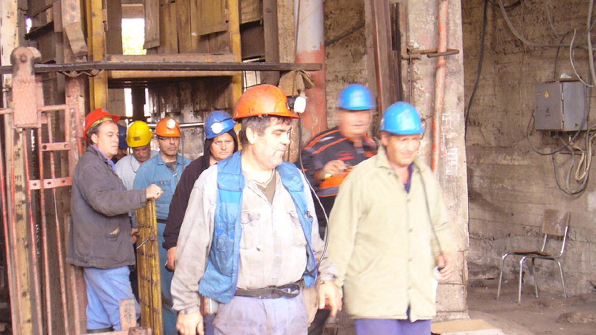 Дават работа в София на 400 съкратени в Мини Бобовдол