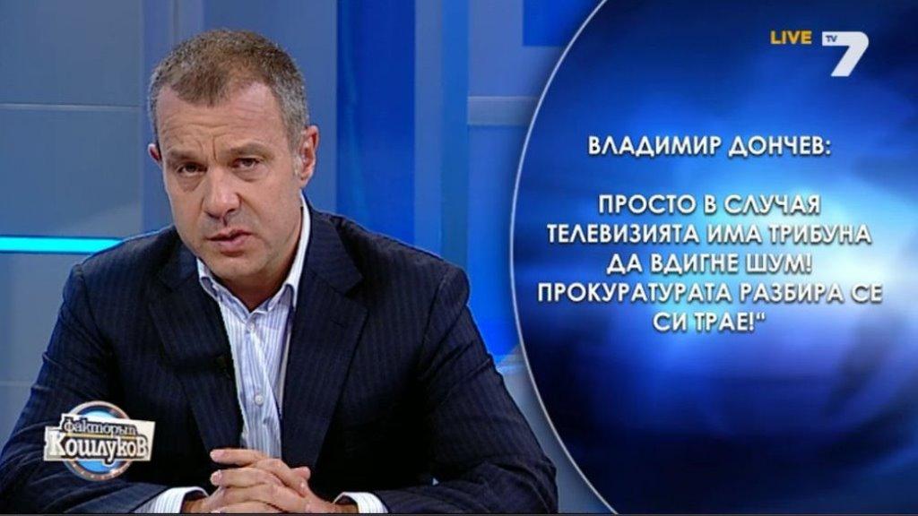 9 кандидати за нов директор на БНТ, сред тях и Кошлуков
