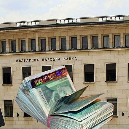 Лихвите по депозити вече под 1%