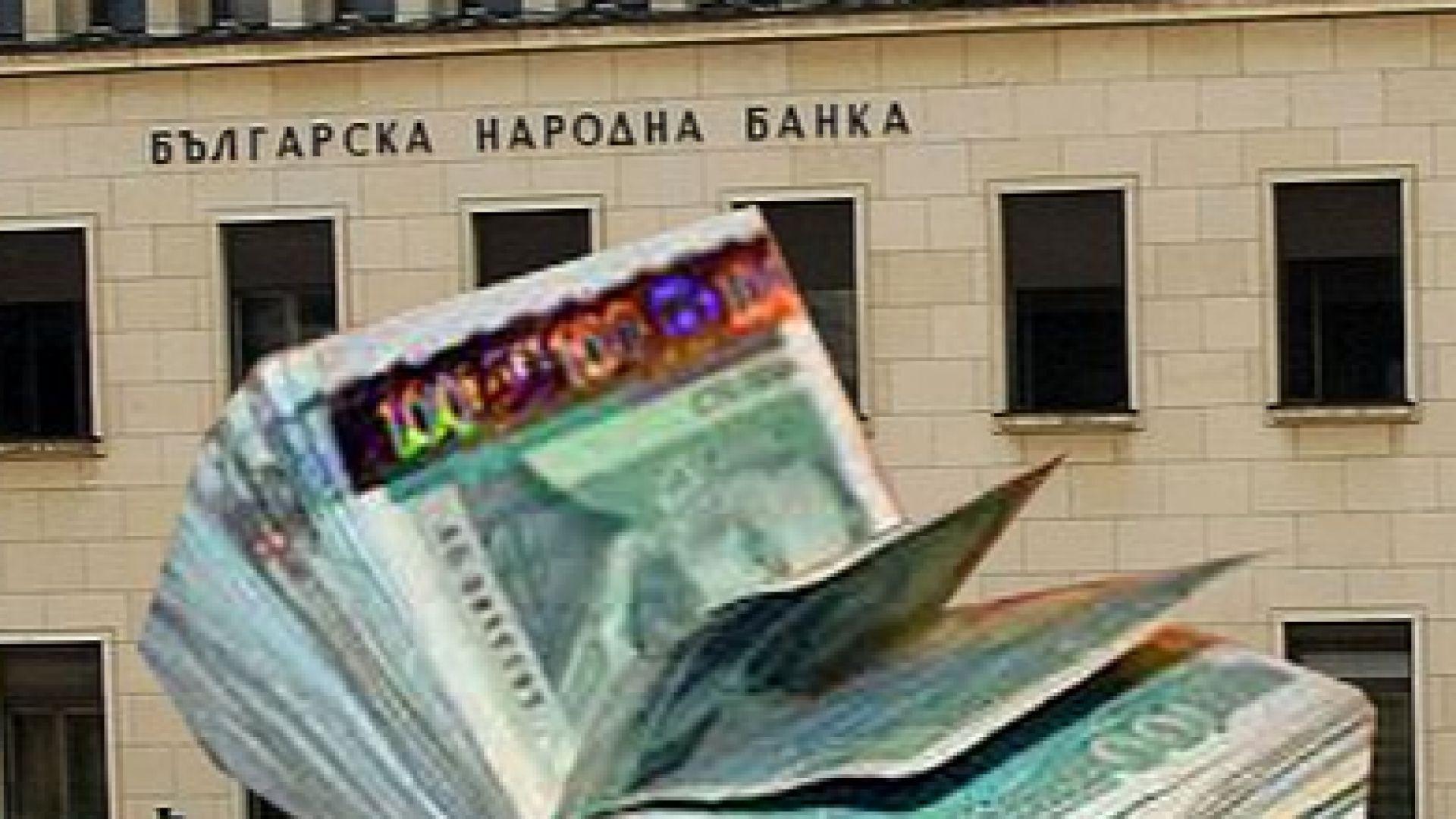 3% ръст на валутните ни резерви през юни