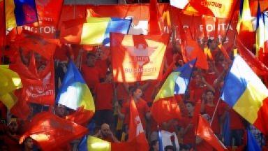 Комисия в Румъния частично декриминализира корупцията