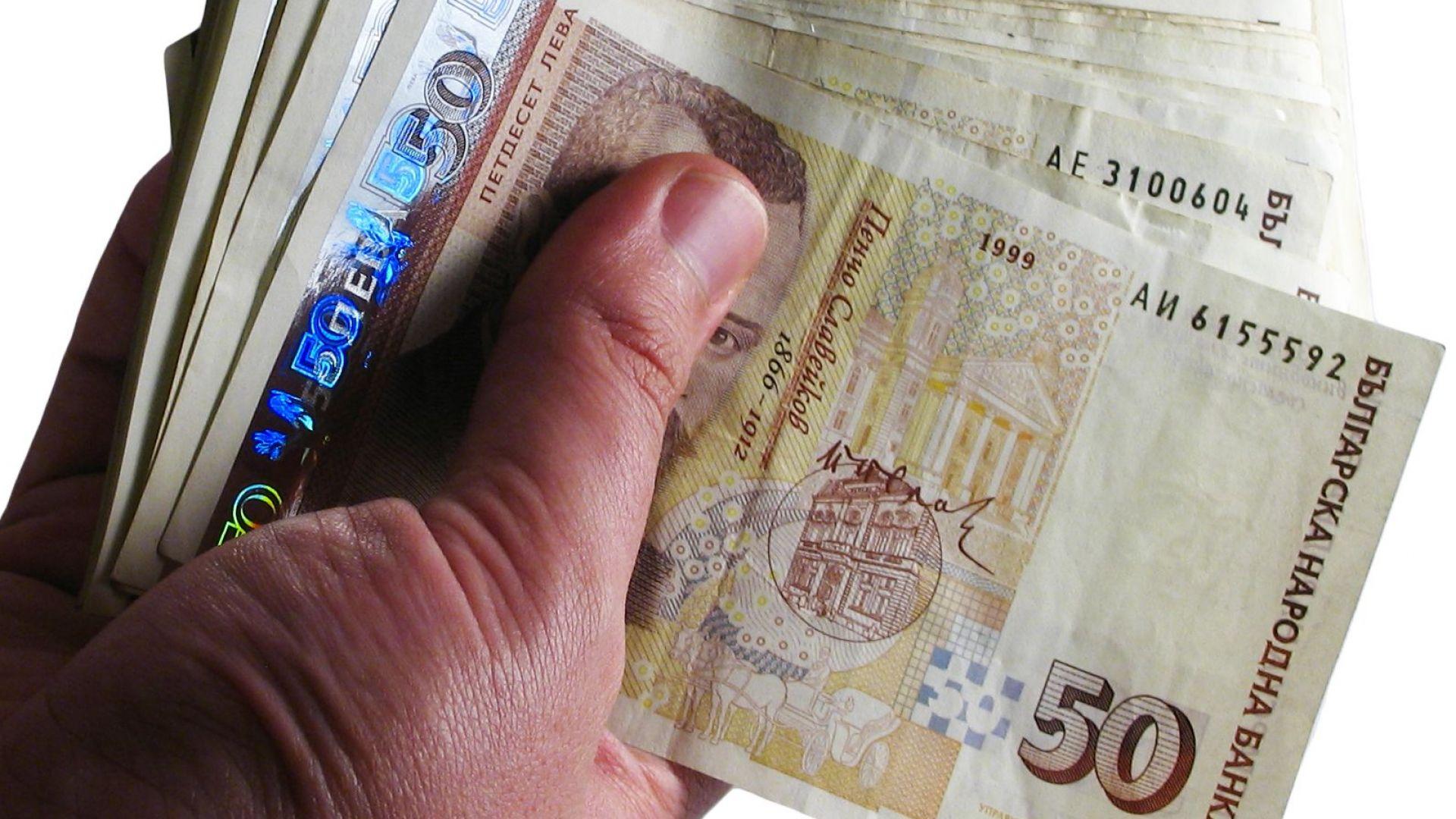 67 млн. лв. ще насърчават нови предприемачи