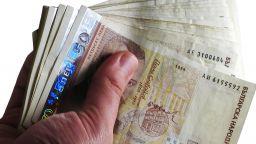 БГ фирмите се разплащат с 10 дни по-бързо