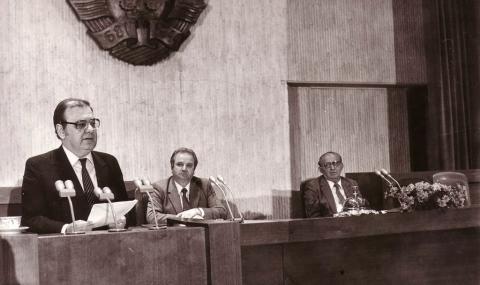 Пленумът на БКП на 10 ноември 1989 г.
