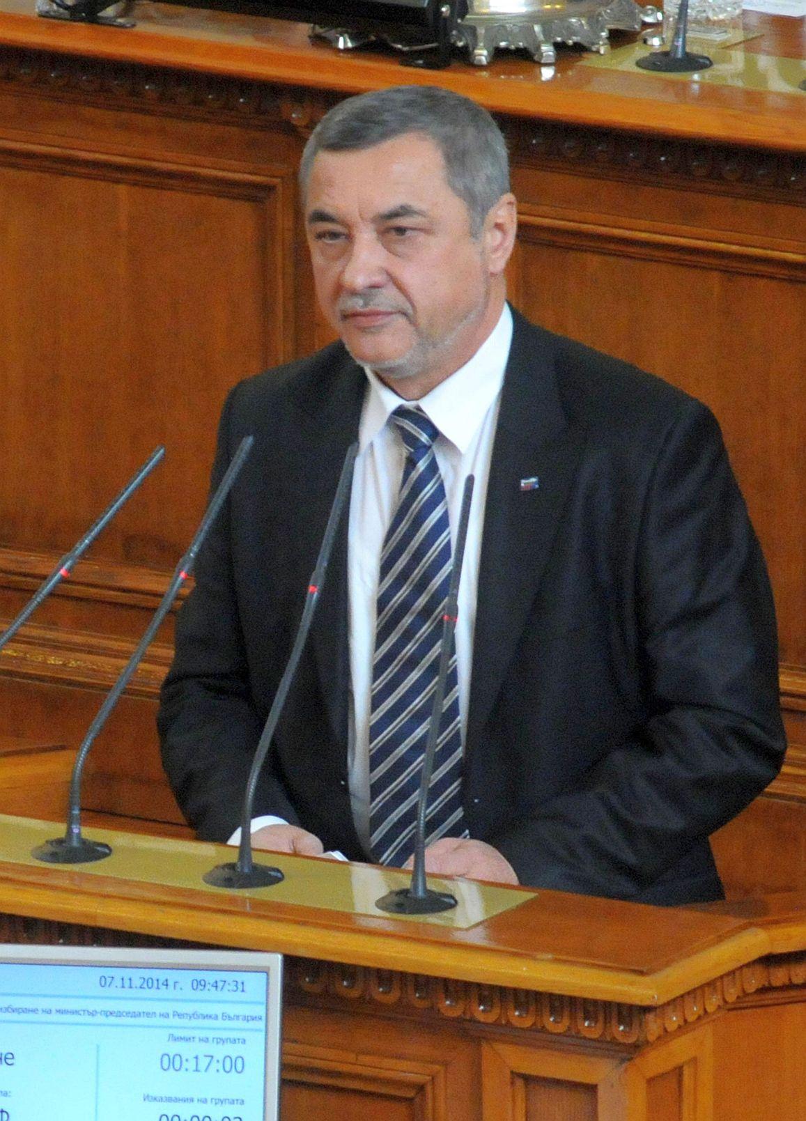 Остър словесен сблъсък ПФ-ДПС за ромския етнос и Ердоган