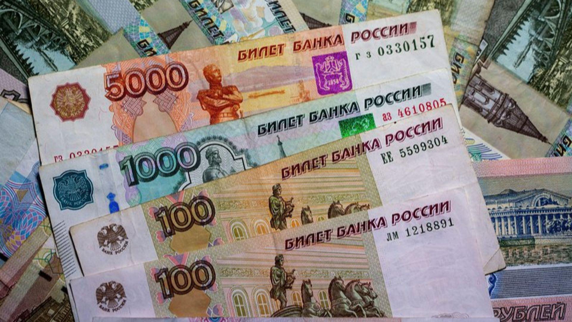 Новите US санкции и спекулации сринаха рублата