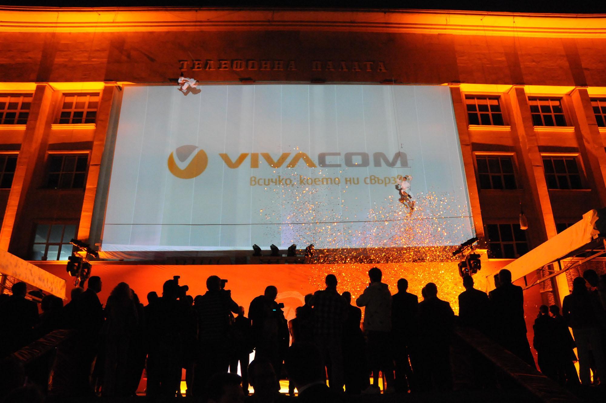 VIVACOM с мерки за коронавируса