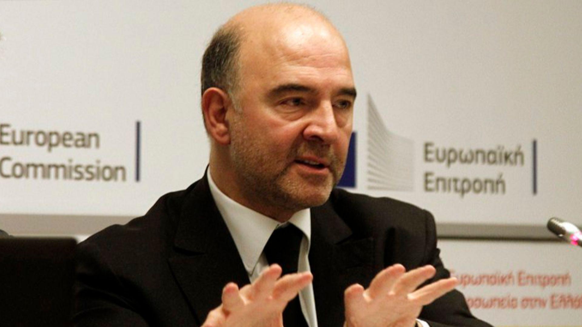 Московиси против нова програма за Гърция