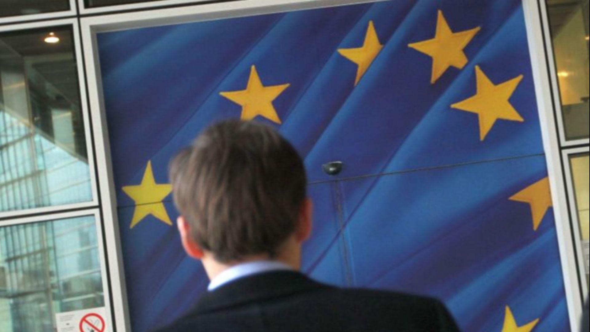 Брюксел обяви за разкрит картел между 8 банки