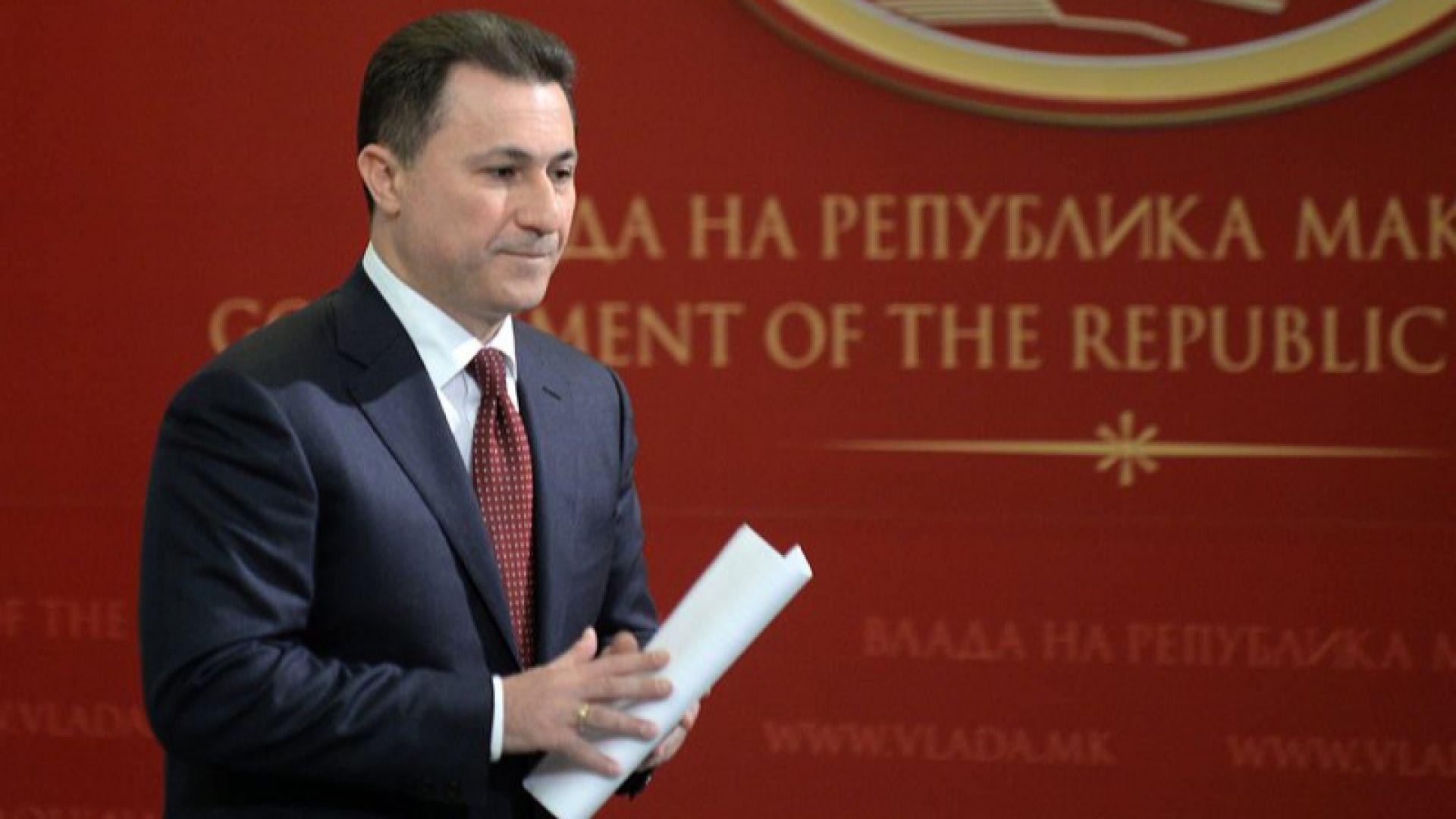 """Никола Груевски определи присъда си за """"политически натиск и преследване"""""""