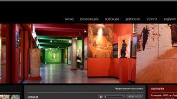 В Деня на храбростта - вълнуваща виртуална разходка предлага Военноисторическият музей