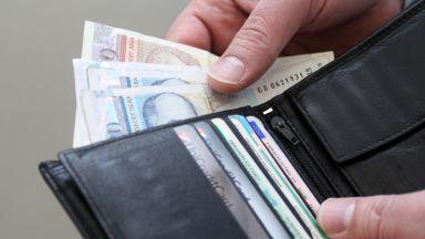 Защо да не печелим достатъчно от парите си?