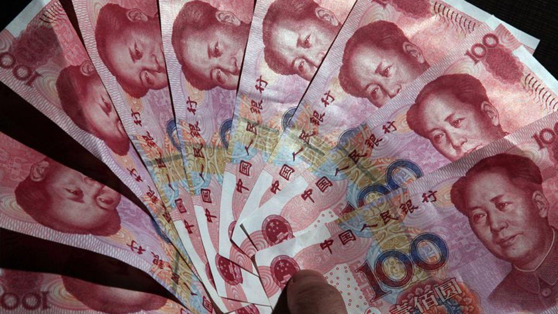 Бум на търговията с юани на Лондонското Сити