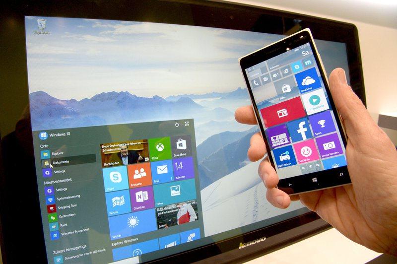 Windows 10 трие програми без предупреждение