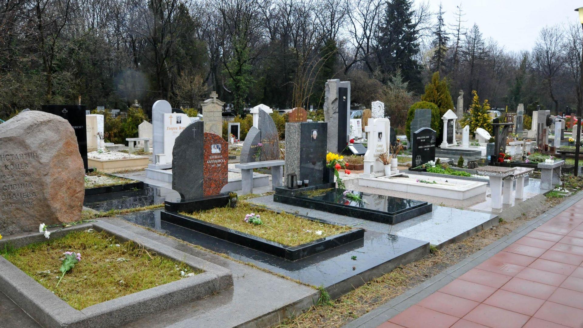 Ще плащаме такса за подържане на гробове