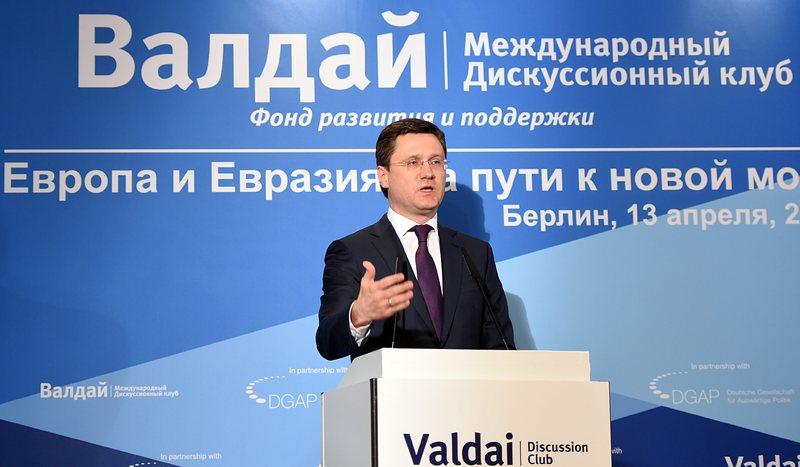 Руският газ през Черно море все по-близо до България
