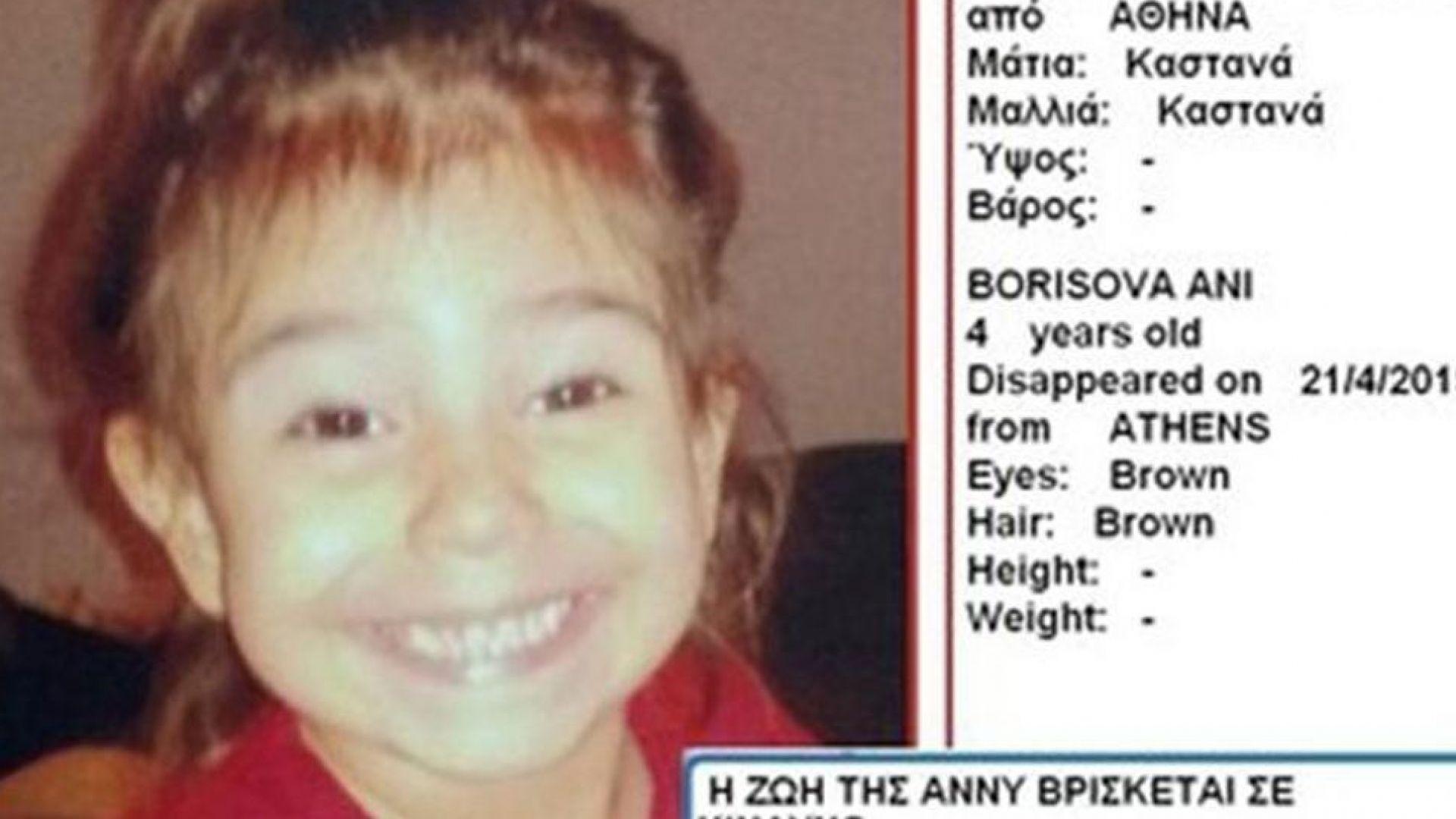 Ужасните спомени от убийството на 4-годишната Ани Борисова в гръцката