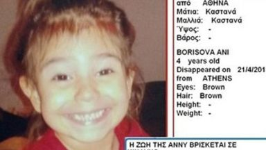 Доживотен затвор за двама за убийството на 4-годишната Ани
