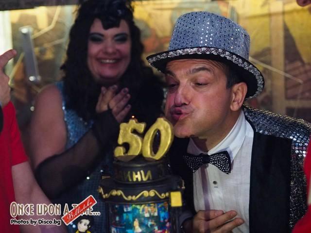 Вижте снимки от 50-ия рожден ден на Зуека