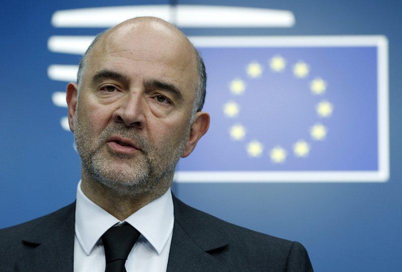 Еврогрупата отложи 1 млрд. евро за Гърция за април