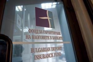 Синдиците на КТБ ще възстановят на кредиторите 1,3 млрд. лева