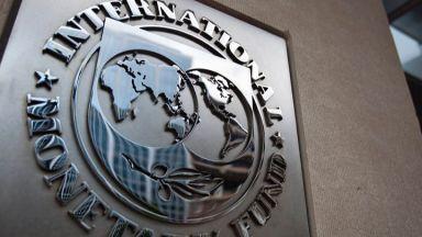 Мисия на МВФ в България