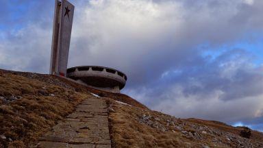 Паметникът на Бузлуджа спечели $185 000 от американска фондация