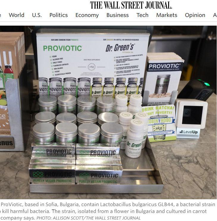 Wall Street Journal: Поразителен пробиотик от България