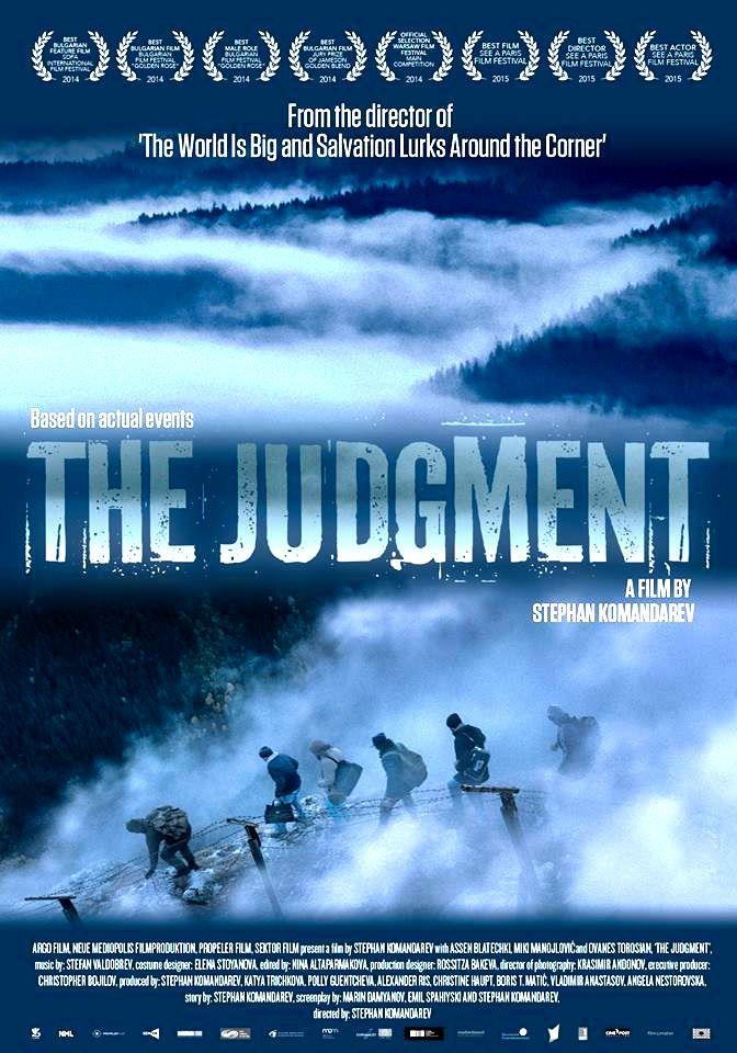 """""""Съдилището"""" с кампания за """"Оскар"""" в САЩ"""