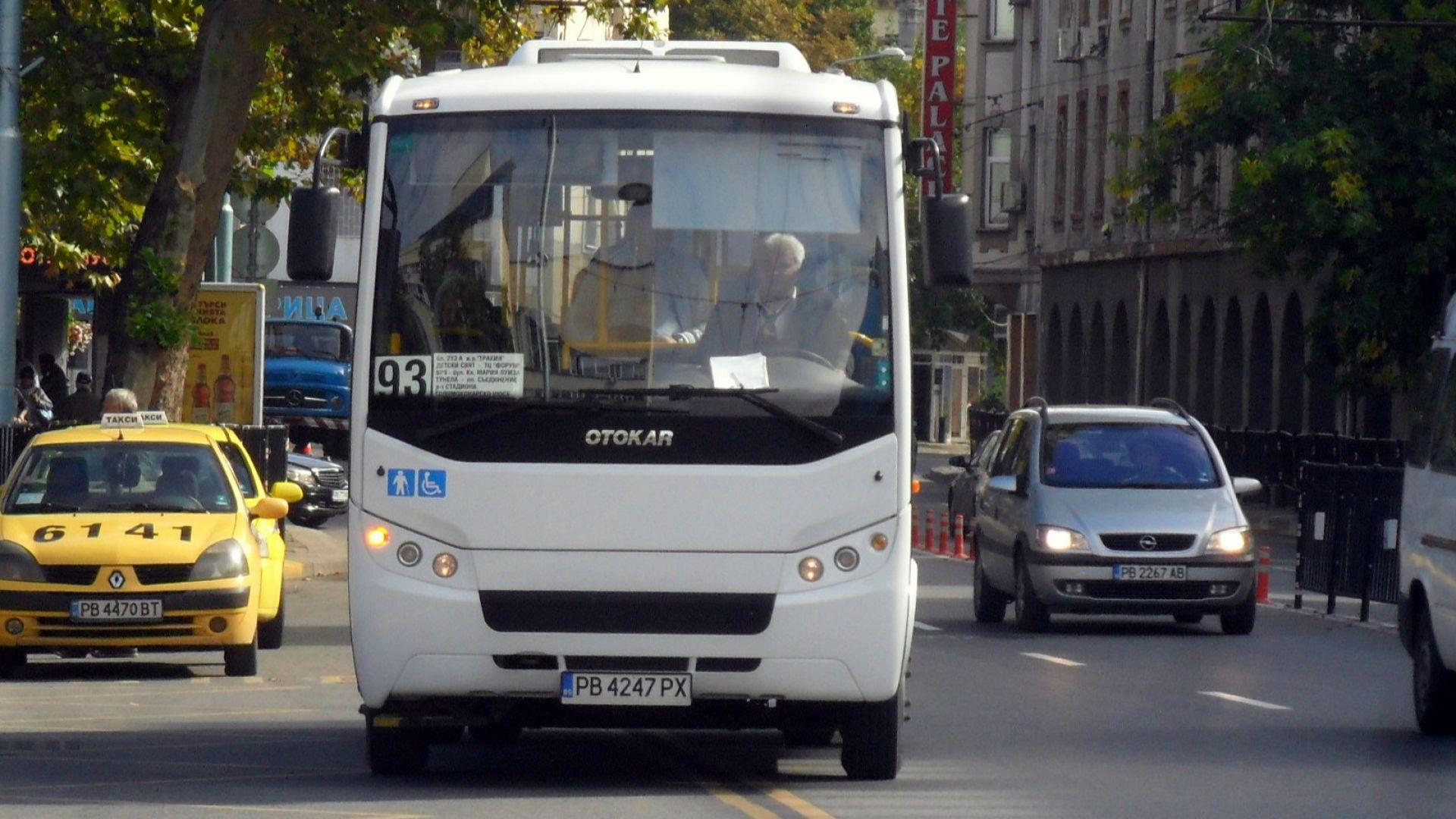 Електронното таксуване пак дава накъсо в Пловдив