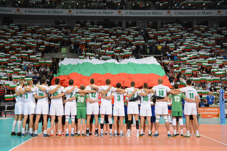 Държавата даде $5 млн. за Световното по волейбол