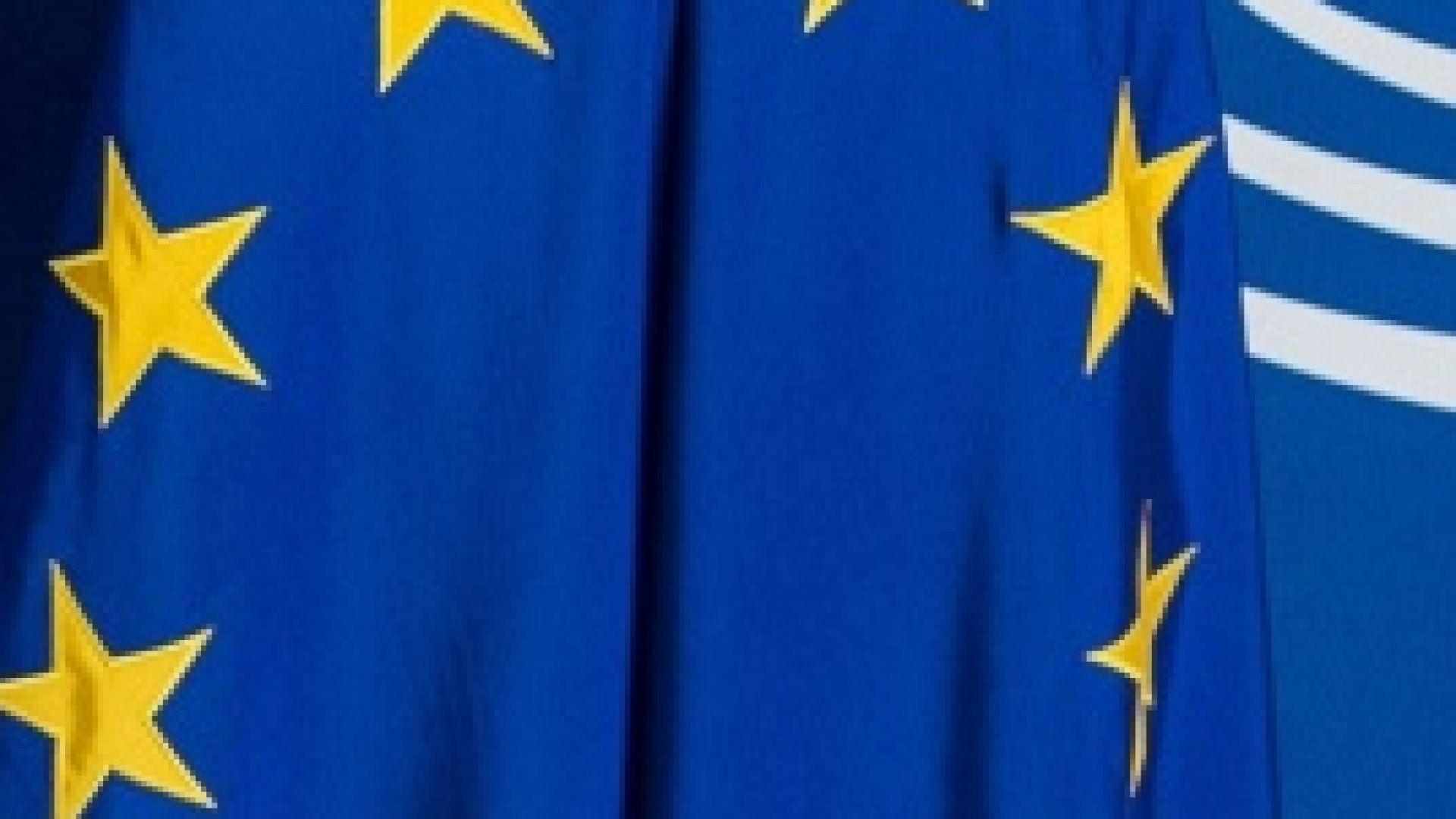Получили сме едва 1.5 млрд. евро от ЕС от 7.5 млрд. заложени