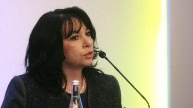 """Министър Теменужка Петкова: Цената на АЕЦ""""Белене"""" трябва да е до 10 милиарда евро"""