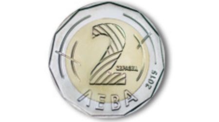 Варненка получи фалшива монета от 2 лева като ресто