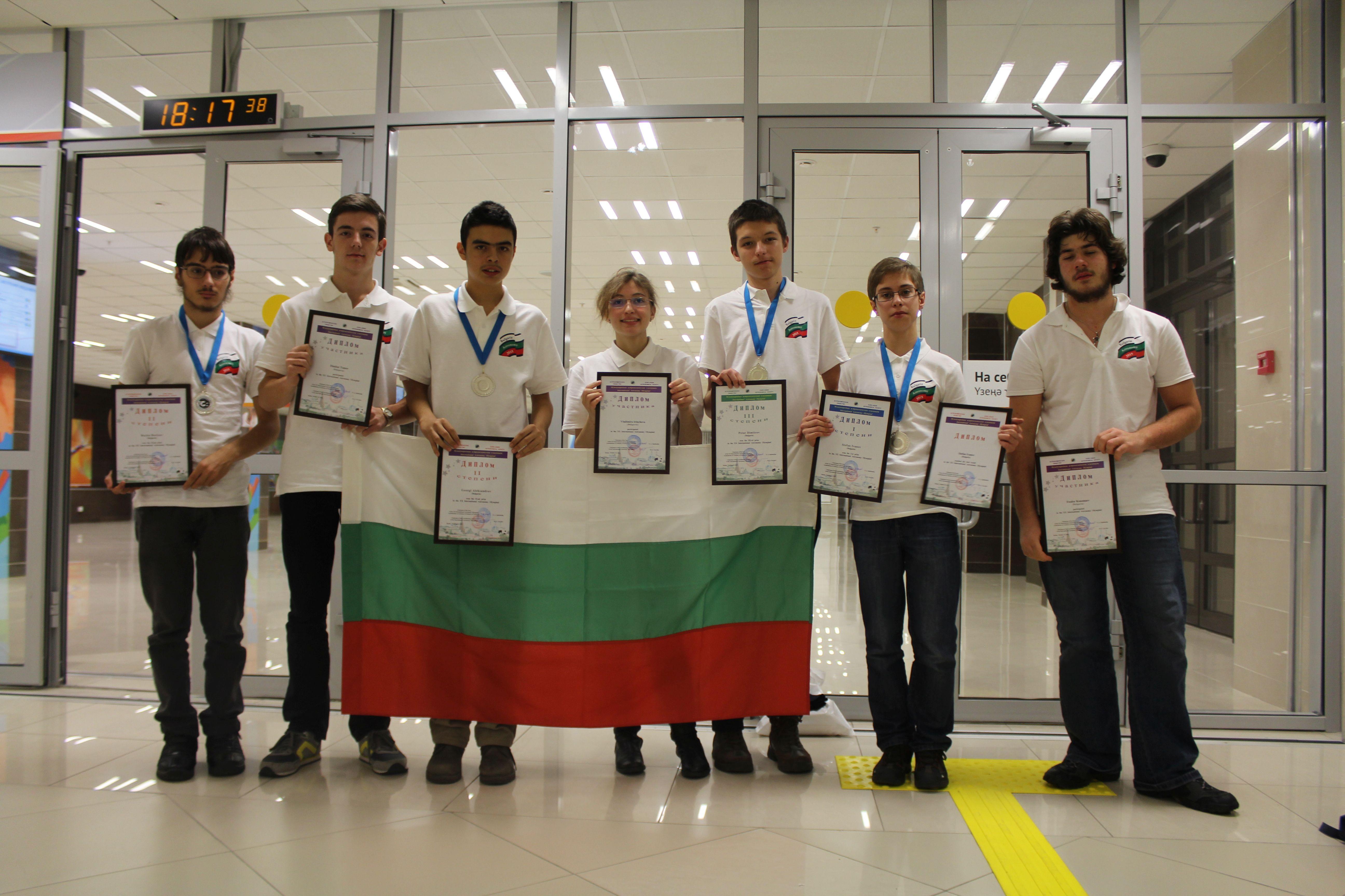 Българи с медали на Международната олимпиада по астрономия