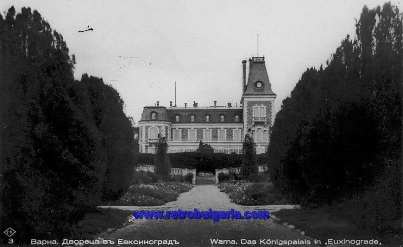 НЛО над България - поне от началото на ХХ век