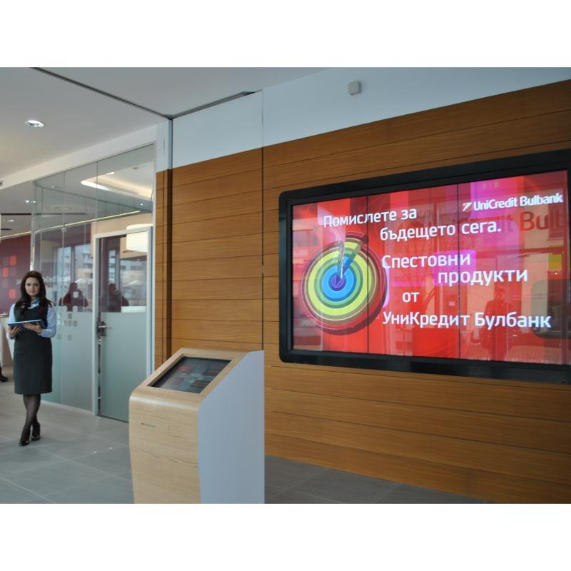 Банкирането на бъдещето е вече в България