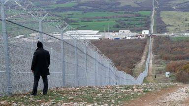 ЕК дава още 23,8 млн. евро на Гърция и България да пазим границите