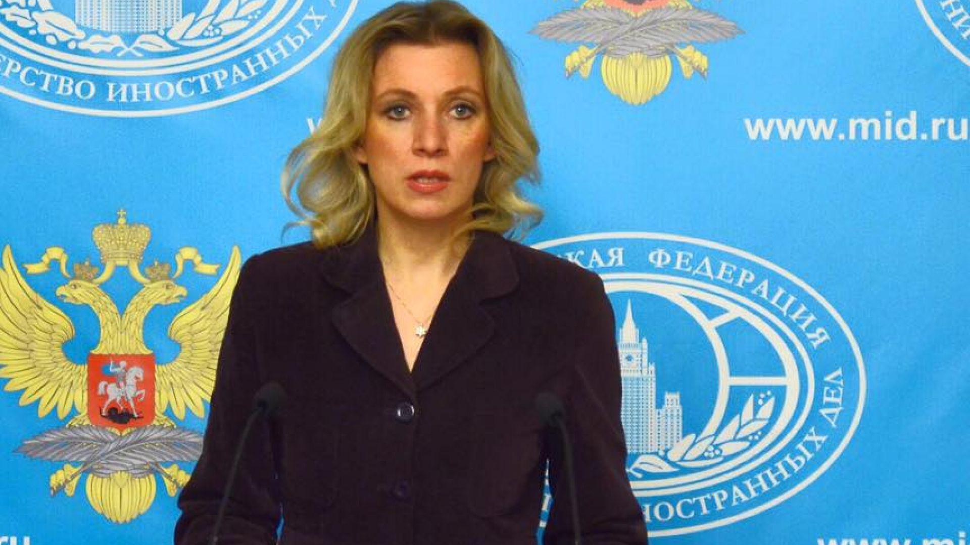 Скандал между Атина и Москва за визи на руски свещеници