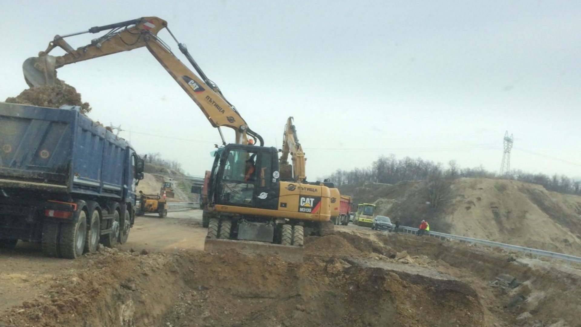КЗК отхвърли жалба срещу ОП за граничния пункт Рудозем - Ксанти