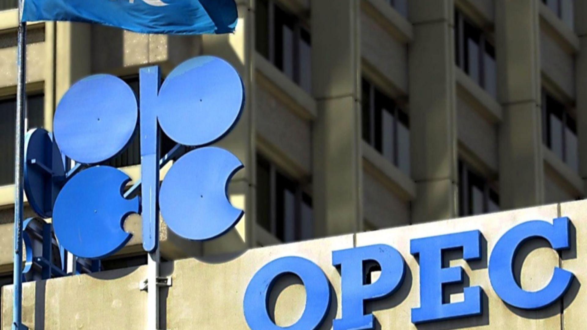 OMV прогнозира $70-80 за барел петрол