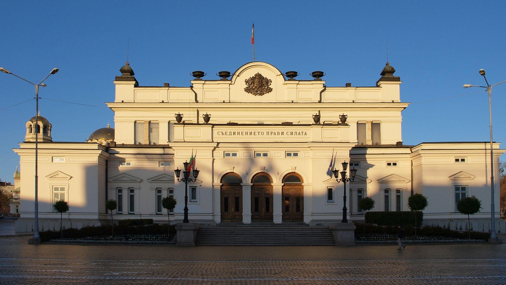 Икономическата комисия подкрепи единодушно президентското вето