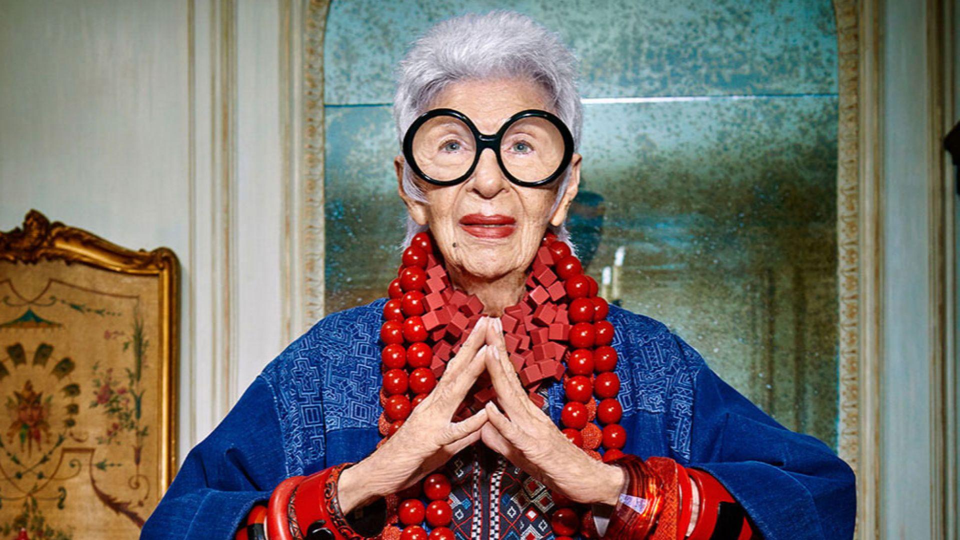 94-годишната Айрис Апфел - модна икона и модел