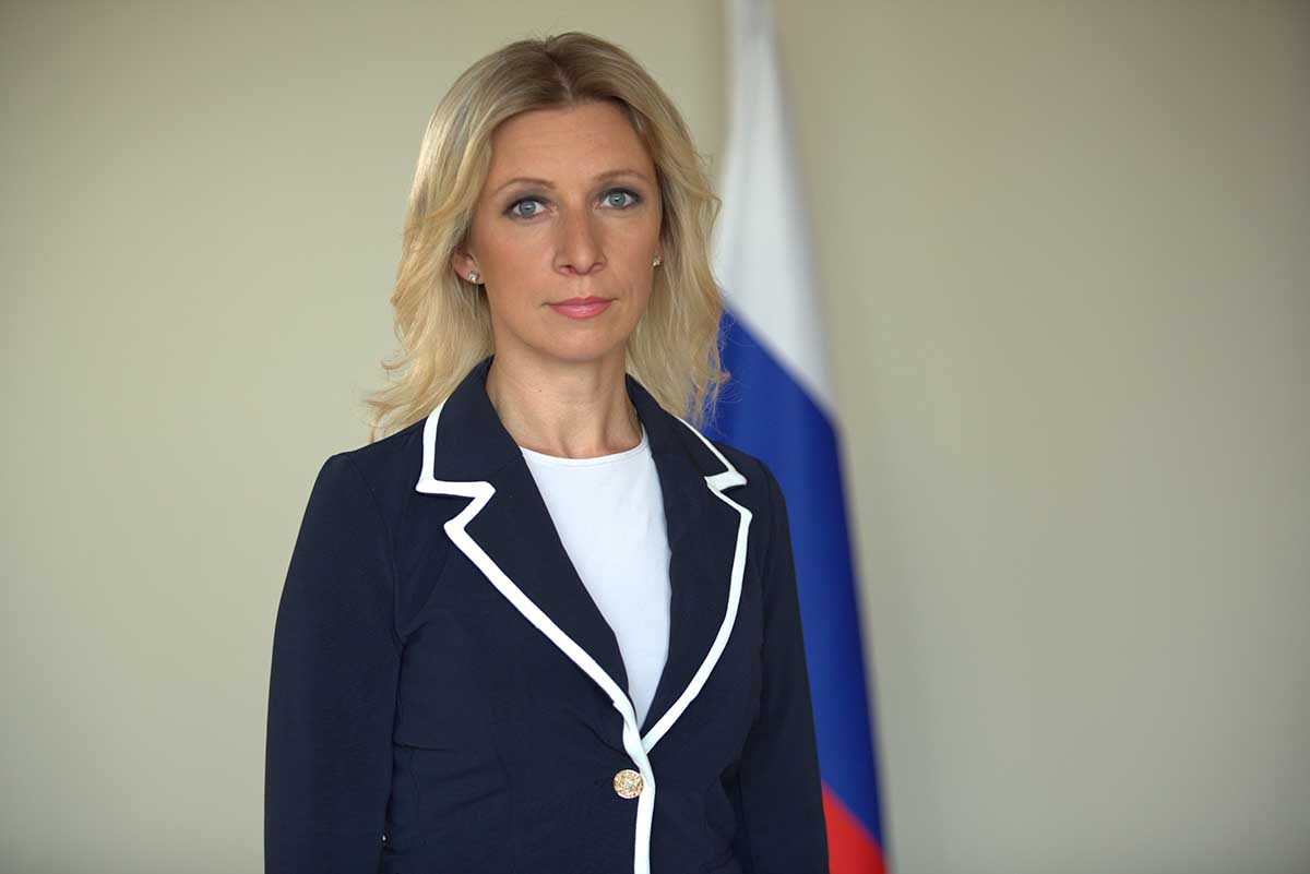Москва реагира за българските оръжия, намерени в Алепо