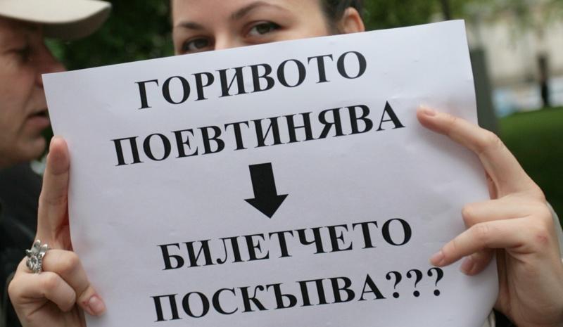 СОС одобри 1.60 лв. цена на билета за градски транспорт