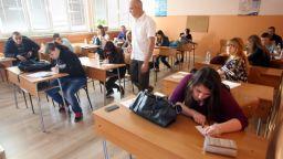 Вижте верните отговори на матурата по български език и литература