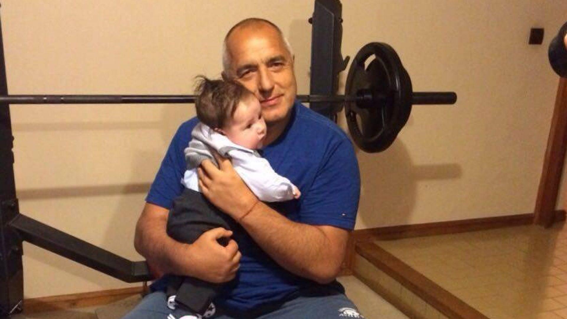 Бойко Борисов с първия си внук Бойко