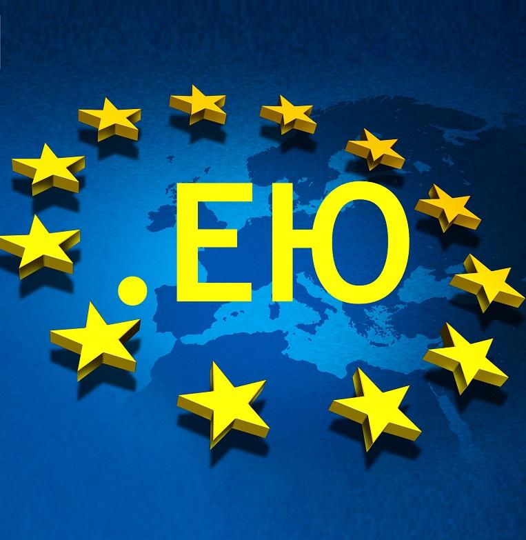 България вече има европейски домейн на кирилица