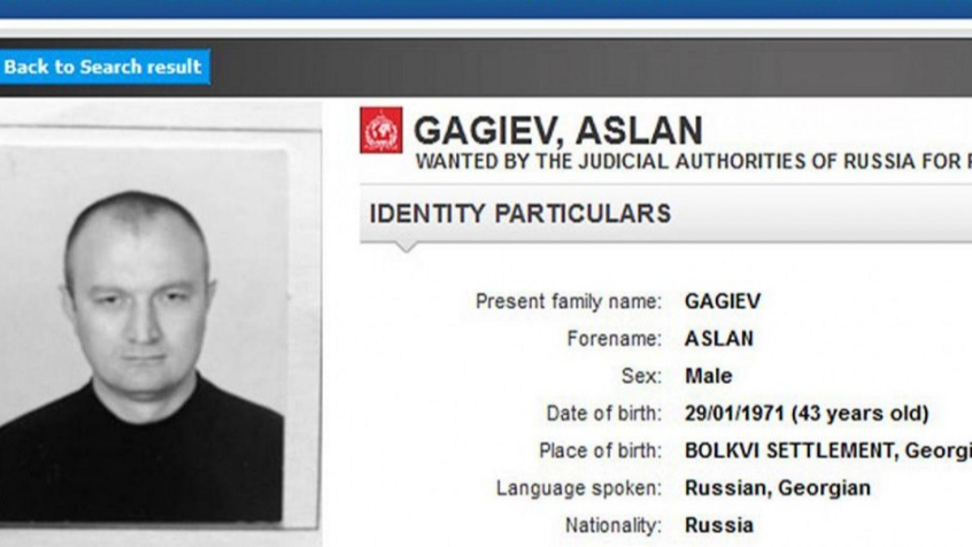 Наемен убиец с български паспорт бе предаден на Русия