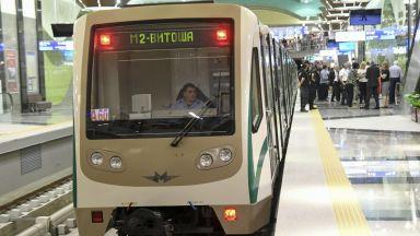 МВР затвори метростанция заради изоставен багаж